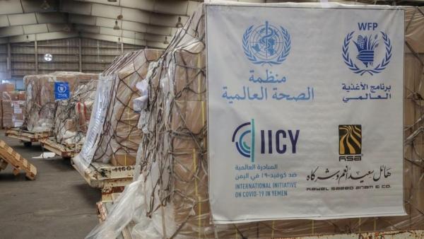 كيف استثمرت مجموعة هائل سعيد في التنمية المستدامة طويلة المدى في اليمن؟ (ترجمة خاصة)