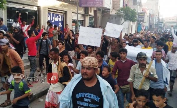 دعوات لتظاهرات في عدن.. والانتقالي يتوجس ويتهم شيطانا بتعطيل الخدمات (تقرير)