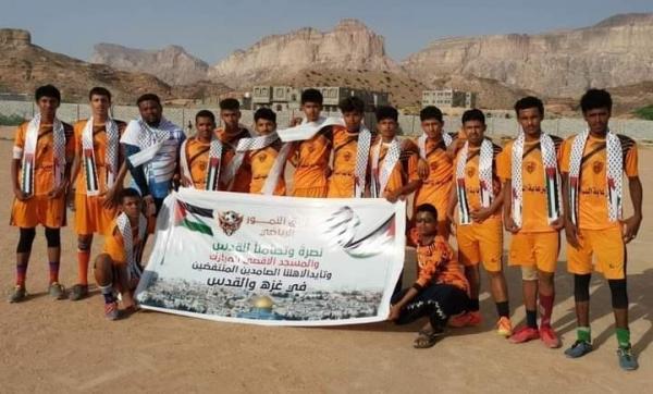 التفاعل اليمني مع فلسطين.. نشاط حوثي وحضور شعبي وشرعية صامتة (تقرير خاص)