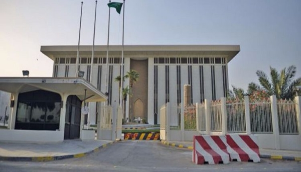 السعودية.. الاحتياطي الأجنبي بأدنى مستوى خلال 10 سنوات