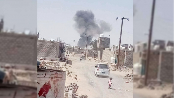 Sam Organization: The bombing of a gas station in Marib is a war crime and the Security Council should open an investigation into the incident