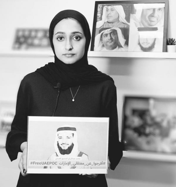 وفاة الناشطة الإماراتية آلاء الصديق في حادث مروري ببريطانيا