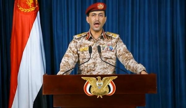جماعة الحوثي: أسقطنا طائرة تجسس أمريكية في مأرب