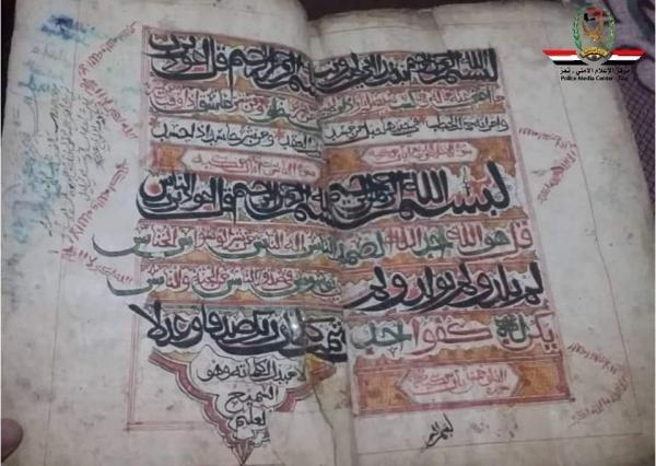 استعادة مخطوطات أثرية يزيد عمرها عن 800 سنة بتعز