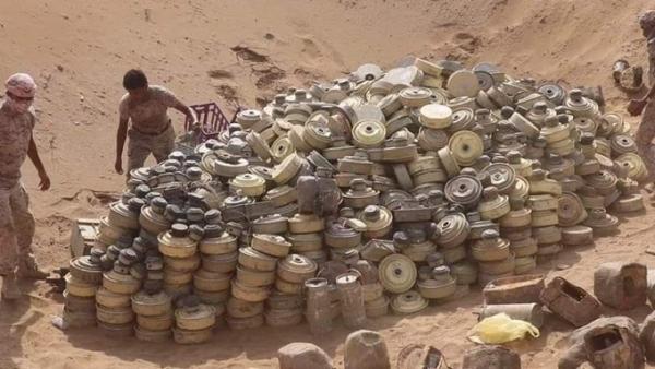 انتزاع أكثر من 1500 لغما حوثيا خلال الأسبوع الثالث من يونيو الجاري