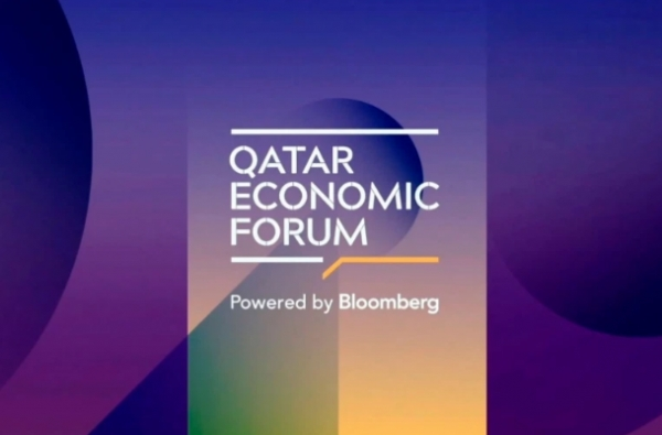 منتدى قطر الاقتصادي 2021: تقنية (NFT) مجال ناشئ في سوق الفن يدرّ إيرادات طائلة