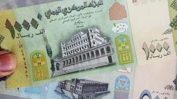 شركات صرافة في عدن توقف بيع وشراء العملات الأجنبية
