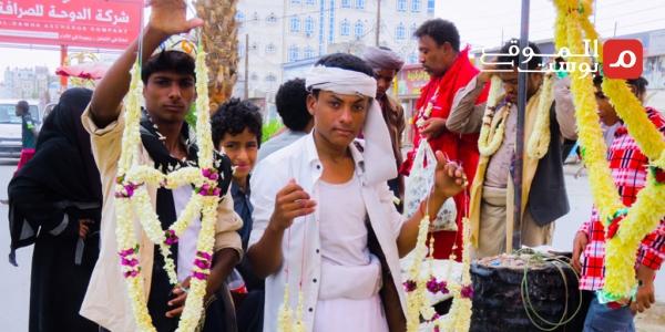 """""""الفل"""" يُحيي أفراح العيد باليمن رغم الحرب وكورونا (تقرير)"""