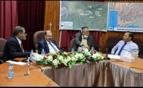 البرلمان اليمني يقر استئناف أنشطته من سيئون