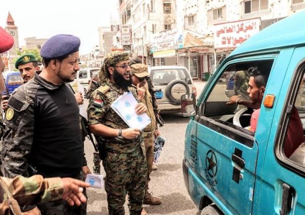مقتل أحد عناصر الانتقالي وإصابة آخر بانفجار عبوة ناسفة في عدن
