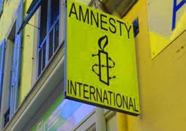 منظمة العفو الدولية تحث على وقف استخدام تكنولوجيا المراقبة بعد فضيحة بيغاسوس