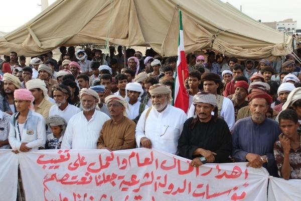اعتصام المهرة: نرفض مشاريع السعودية ودعوات الانتقالي لاحتجاجات في المحافظة