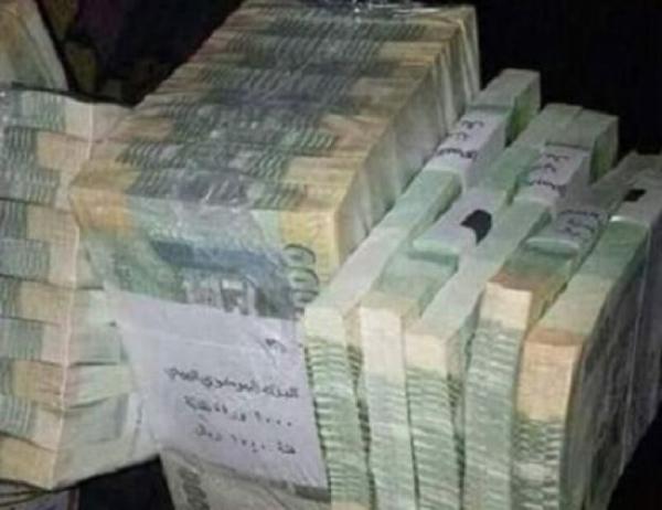 عدن .. البنك المركزي يضخ أموالاً مطبوعة من فئة الألف