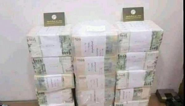 """""""المركزي"""" يسحب فئة الألف ريال الحجم الصغير من السوق.. هل يلجأ الحوثيون إلى الريال الإلكتروني؟ (تقرير)"""