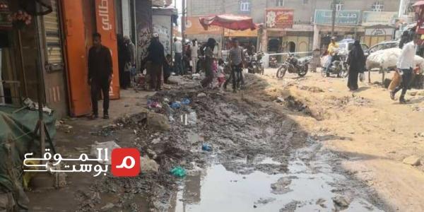 تعز.. الإهمال يغرق مدينة التربة بالوحل والنفايات (تقرير)