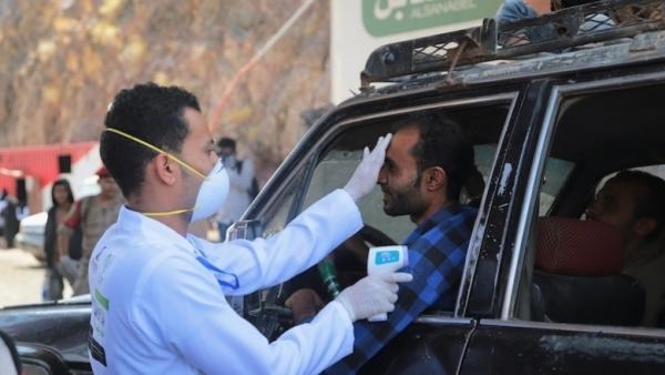 البنك الدولي: توفر مرافق البنية التحتية الصحية في اليمن بات أمراً صعب المنال