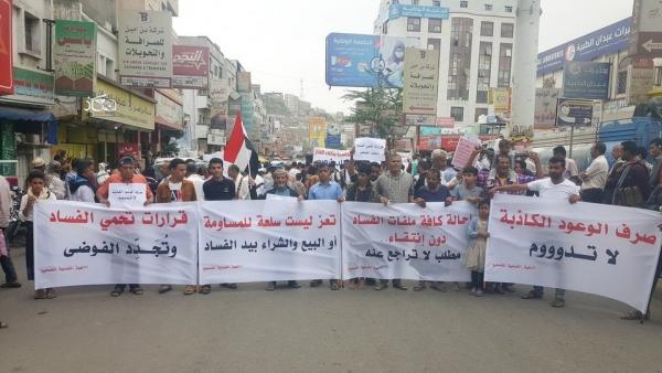 نقابة المعلمين بتعز تدين تجاهل رئيس الحكومة للأوضاع وتردي الخدمات الأساسية