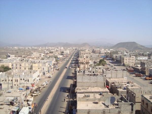 الرئاسة توجه بدعم سلطة لحج بخمسة مليارات ريال لتنفيذ مشاريع تنموية وخدمية
