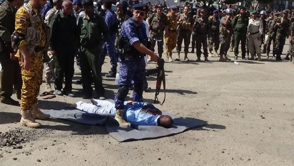 """لليوم الثاني.. إدانات لإعدام """"الحوثي"""" 9 أشخاص باليمن"""