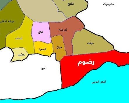 وكالة: الحوثيون يسيطرون على مديرية في شبوة