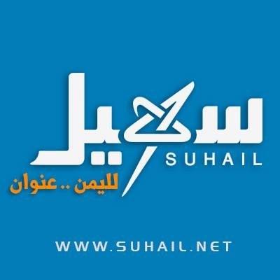 قناة سهيل تعاود بثها تدريجيا بعد ثلاثة أشهر من التوقف لأسباب مالية