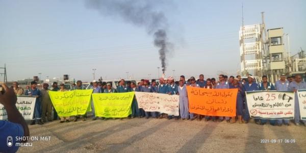 عُمّال شركات التنقيب عن النفط بحضرموت يبدؤون إضراباً شاملاً للمطالبة بحقوقهم المالية