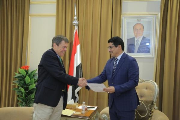 الحكومة تتسلم أوراق اعتماد سفير ألمانيا الجديد لدى اليمن