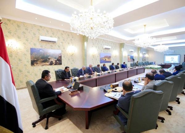 الحكومة تؤكد شروعها بإجراءات إصلاحية سيلمس ثمارها المواطن اليمني خلال الفترة القادمة