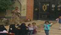 صنعاء : غموض يكتنف مصير قيادات في حزب الإصلاح اليمني بعد قصف منزل علي محسن  وحميد الأحمر