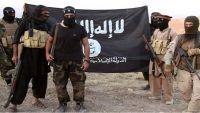 داعش اعدمت اكثر من 90 في سوريا الشهر الماضي