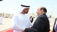 هادي يصل أبوظبي لتقديم التعازي بشهداء الإمارات