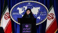 الخارجية الإيرانية تدعوالسعودية للحوار