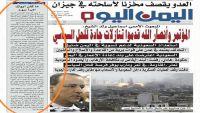 صحيفة صالح  لمحمد بن زايد : ما كان أبوك امرء سوء
