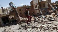 مقتل 20 مدنياً بقصف حوثي على سوق شعبي بمأرب