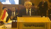 رياض ياسين : موعد تحرير بقية الأراضي اليمنية قريب