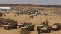 العمل العسكري البري  للتحالف هل يتقدم باتجاه صنعاء؟