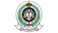 مقتل 5 جنود سعوديين في نجران (الاسماء)