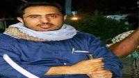 تحليل : هل  قرر هادي مجاراة الإمارات للتخلص من رموز المقاومة ( خاص )