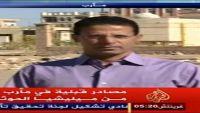 اليمن : مراسل الجزيرة ينجو من الموت باعجوبة