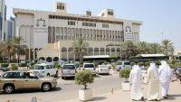 الحكم بإعدام سبعة من المتهمين في تفجير مسجد الإمام الصادق في الكويت
