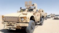 مأرب اليمنية تستعد لحسم معركة الصراع في البلاد