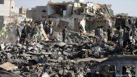 طائرات التحالف تشن غارات جوية مكثفة على صنعاء وتعز وذمار ومأرب