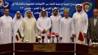 مليون دينار كويتي لحفل افتتاح «خليجي 23»