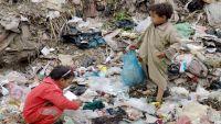 زيادة الإصدار النقدي في اليمن تُشعل التضخّم (تقرير)