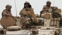 """الغارديان: اليمن و""""فضيحة"""" مبيعات أسلحة بريطانية إلى السعودية"""