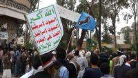 مقاتلون من حزب الله اللبناني في صنعاء لدعم الحوثي والخلافات تدب بين قيادتهم في الحديدة