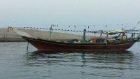 العثور على سفينة يمنية بعد أسبوع من فقدانها