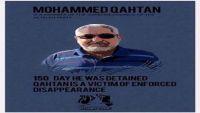 نشطاء: ترويج وفاة قحطان سقوط اخلاقي للحوثيين (تقرير)