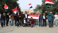 الجالية اليمنية في نيويورك تعد للتظاهر في امريكا تنديدا بجرائم صالح والحوثي