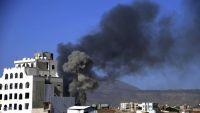 التحالف يشن غارات على قاعدة الديلمي بصنعاء والدفاع الجوي بالصليف